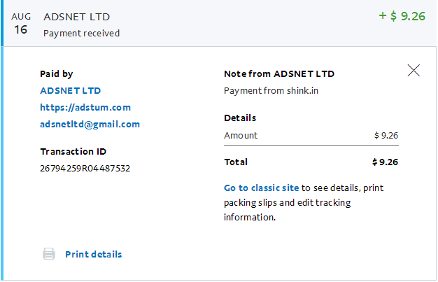 shink.in payment proof